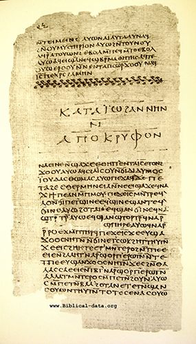 Nag_Hammadi_Codex_II_small
